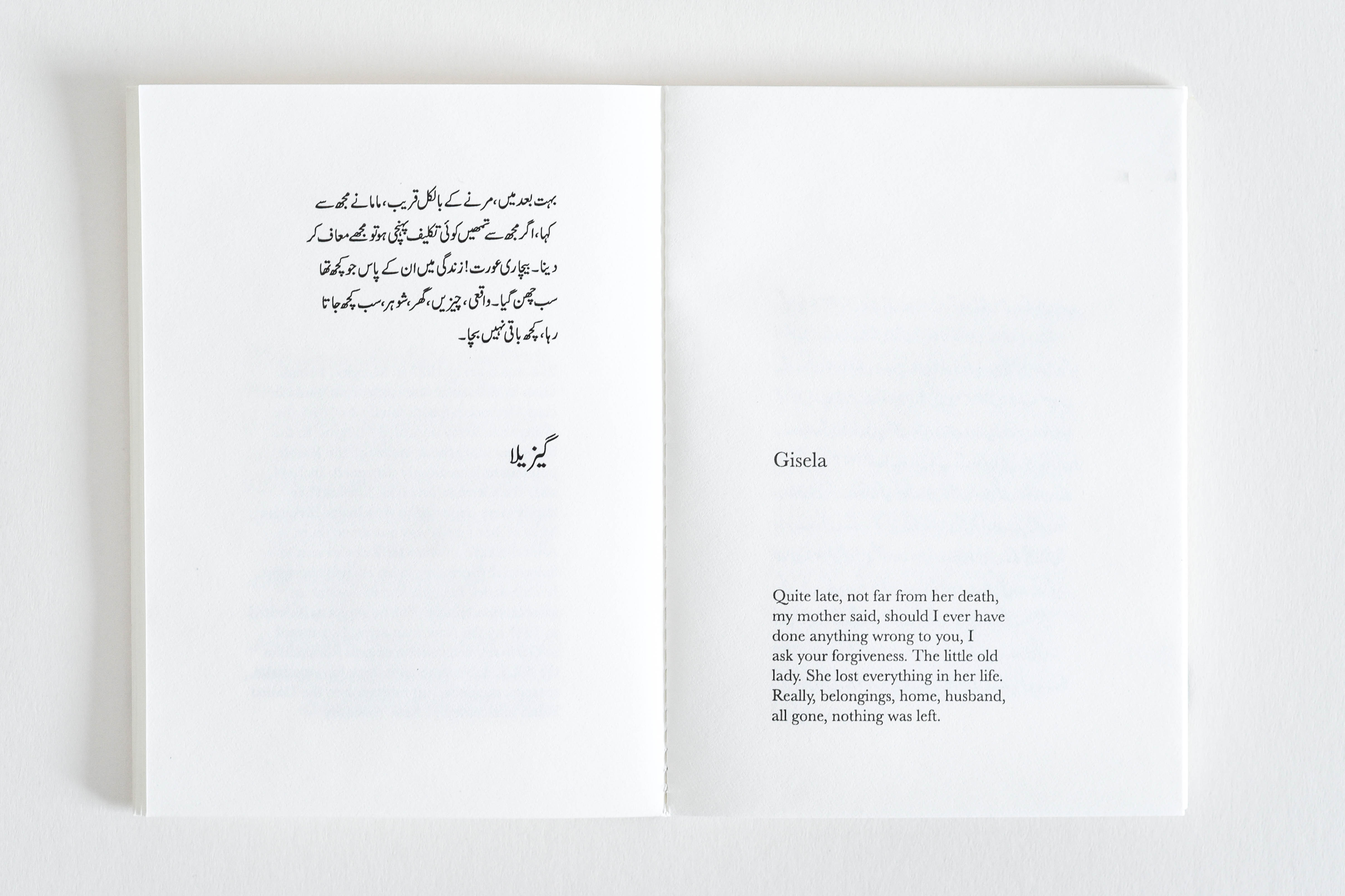 side view of booklet
